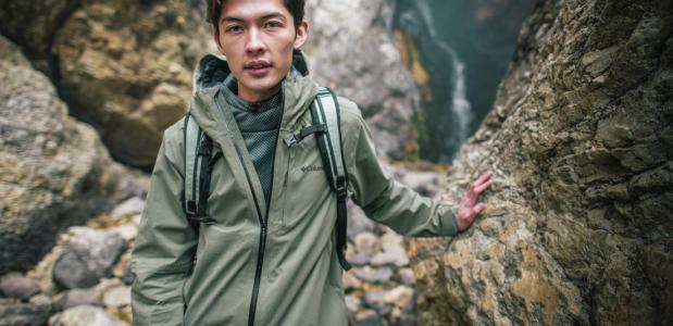 Columbia Ampli-Dry™ Waterproof Shell Jacket