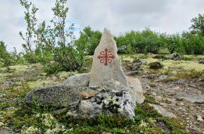 St olavsweg in Dovrefjell. foto H. Dahl