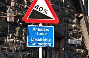 steilste weg ter wereld Harlech Wales