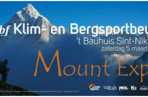 Mount Expo
