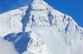 Mount Everest. Foto Kappa Wayfarer