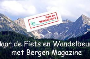 Gratis naar de Fiets en Wandelbeurs in Utrecht